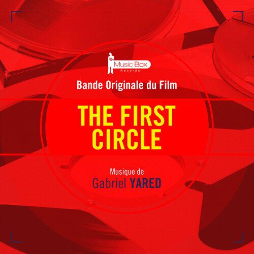 The First Circle (Bande originale du film)