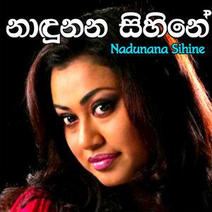 Nandunana Sihine