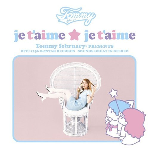 je t'aime ★ je t'aime (extended ver.)