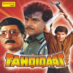 Tehqiqaat (Original Motion Picture Soundtrack)