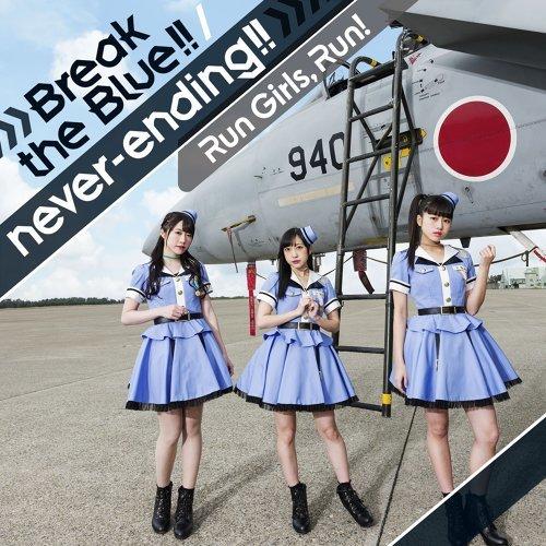 Break the Blue!! - 日本動畫<飛翔吧!戰機少女>片頭曲