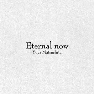 Eternal now (Eternal now)