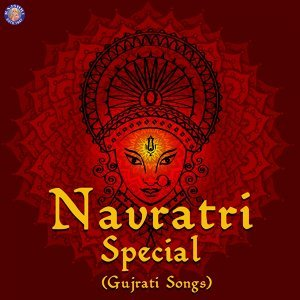Navratri Special - Gujarati Devotional Songs