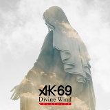 Divine Wind -KAMIKAZE-