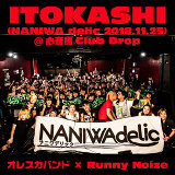 Itokashi(Naniwa Delic 2018.11.25)@心斎橋Club Drop (ITOKASHI(NANIWA delic 2018.11.25)@心斎橋Club Drop)
