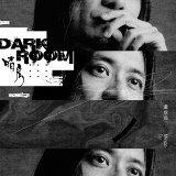 暗房 (Dark Room)
