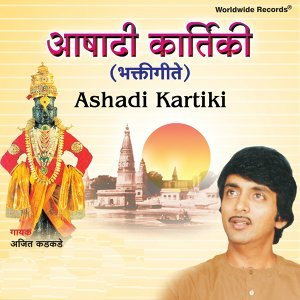 Ashadi Kartiki
