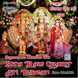 Sita Ram Charit Ati Pawan - Ramayan Manka 108