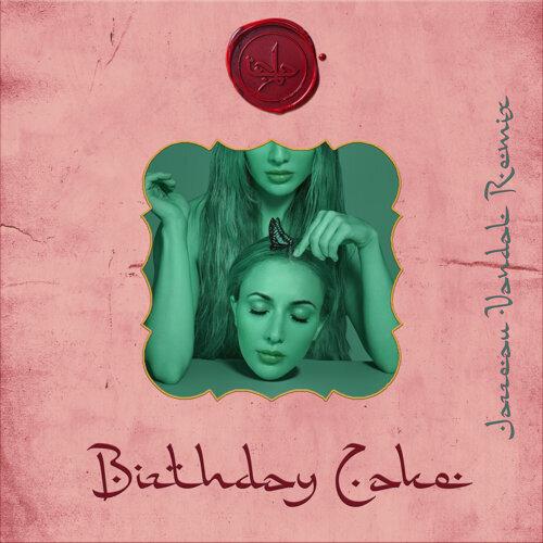 Birthday Cake - Jarreau Vandal Remix