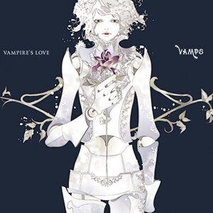 Vampire's Love - Type A