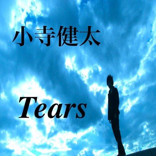 最後のLove Song