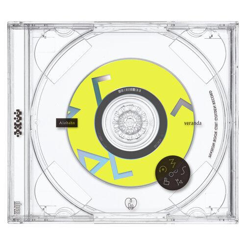 veranda(Aiobahn Remix) (Veranda)