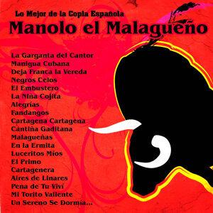 Lo Mejor de la Copla Española - Manolo el Malagueño