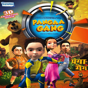 Panga Gang (Original Motion Picture Soundtrack)