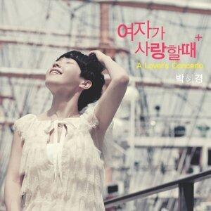 A Lover's Concerto (Digital Single)
