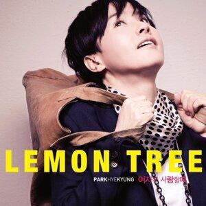 Lemon Tree (Repackage) - Repackage