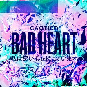 Bad Heart - EP
