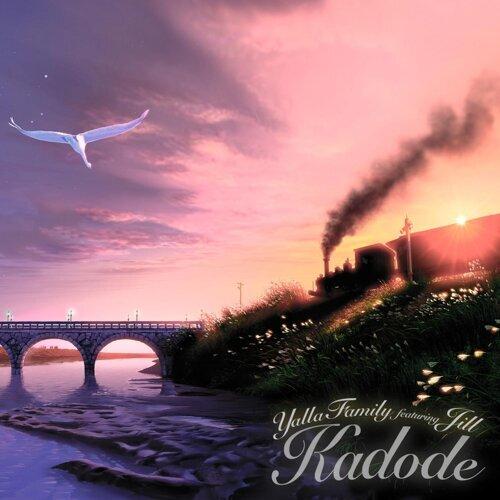 Kadode (feat. JiLL) (Kadode (feat. JiLL))