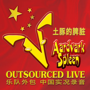 Outsourced Live