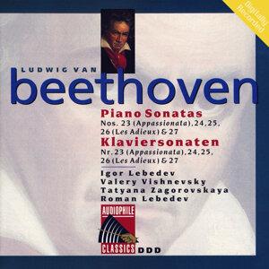 Beethoven: Piano Sonatas Nos. 23 - 27