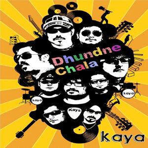 Dhundne Chala