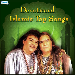 Devotional Islamic Top Songs