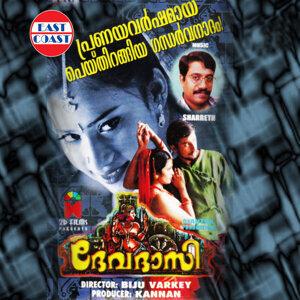Devadasi (Original Motion Picture Soundtrack)
