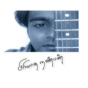 Piriyatha Nanban
