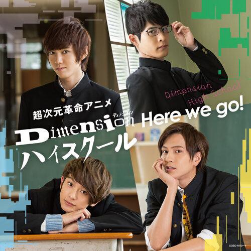Here we go! -黄川田剛(act.財木琢磨) Solo Version-