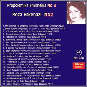 Propolemika Smyrneika No. 3