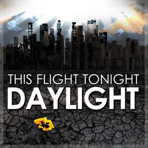 Daylight - EP