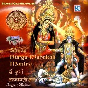 Shree Durga Mahakali Mantra
