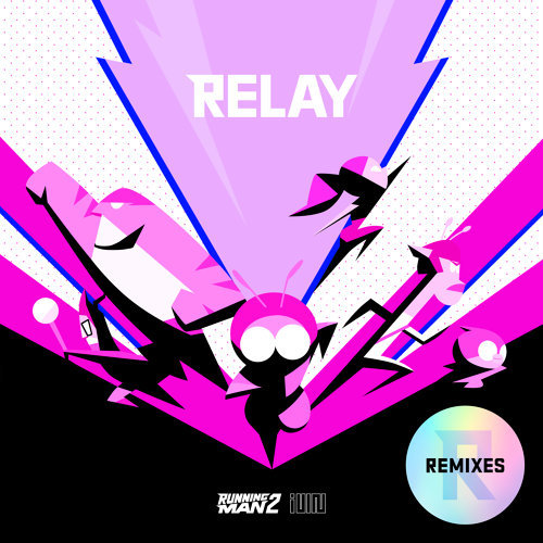 달려! Relay - hue Remix