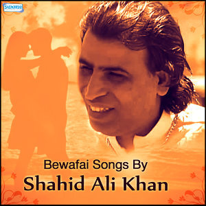 Bewafai Songs by Shahid Ali Khan