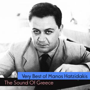 Very Best of Manos Hatzidakis - The Sound Of Greece