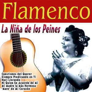 Flamenco: La Niña de los Peines