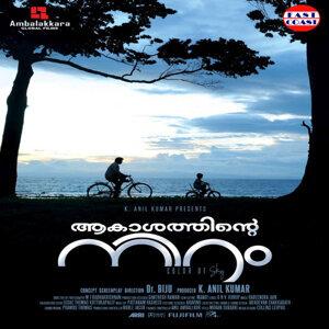 Akashathinte Niram (Original Motion Picture Soundtrack)