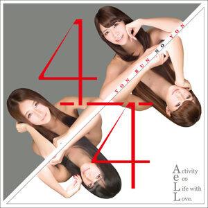 4/4 -YON BUN NO YON-