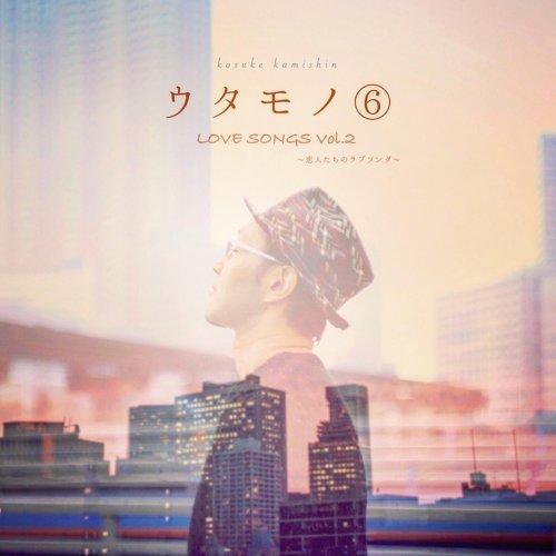 恋 (Cover)