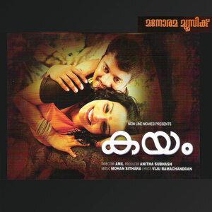 Kayam (Original Motion Picture Soundtrack)