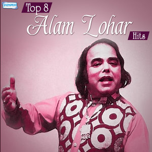 Top 8 Alam Lohar Hits