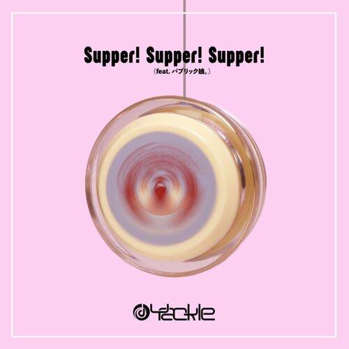 Supper! Supper! Supper! (feat. パブリック娘。)