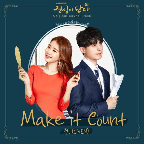 "Make It Count (""觸及真心"" 韓劇原聲帶, Pt. 1) (Touch your heart Original Television Soundtrack Part.1)"