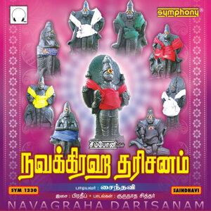 Navagraha Darisanam