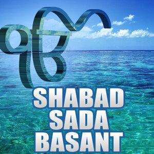 Shabad Sada Basant - Single