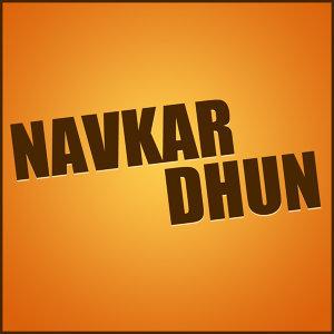 Navkar Dhun - Single