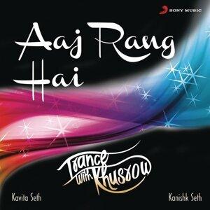 Aaj Rang Hai