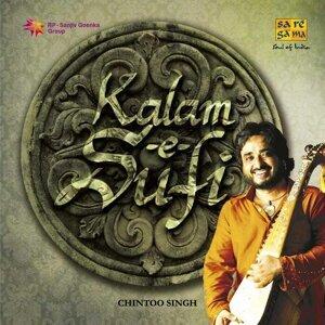 Kalam - E - Sufi