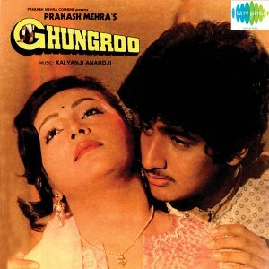 Ghungroo - Original Motion Picture Soundtrack