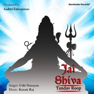 Jai Shiva: Tandav Roop